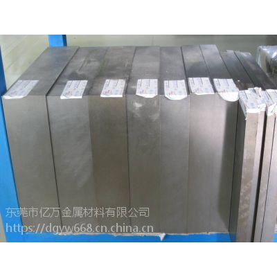 供应A2冷作模具钢 A2优质钢材 A2钢板
