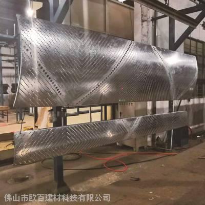 铝单板厂家供应幕墙铝单板各种造型欢迎来图定制
