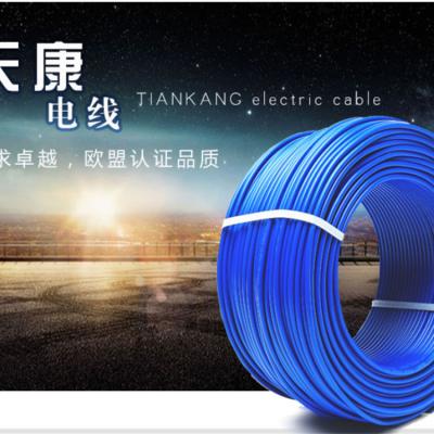 BV 2.5单芯线 聚氯乙烯绝缘无护套电缆 家用电源线