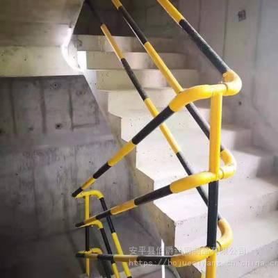 建筑工地楼梯扶手立柱,颜色齐全,发货及时,大量现货,伯爵丝网
