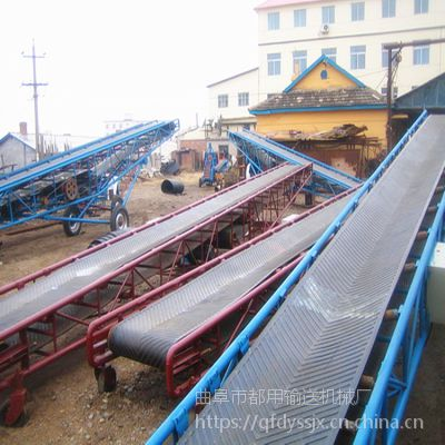 肥料厂装车输送机 15米长黄豆输送机 袋装土豆装车皮带机