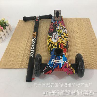 儿童滑板车 3-6-12岁小孩  闪光四轮可升降宝宝玩具可拆卸滑板车