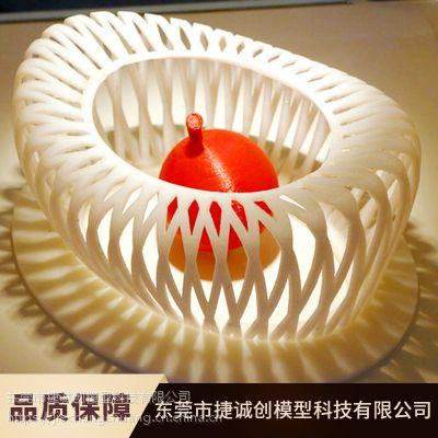 工艺品模型,工业产品模型设计