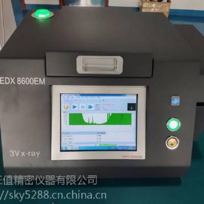 长治EDX8600EM小麦重金属快检仪厂家销售