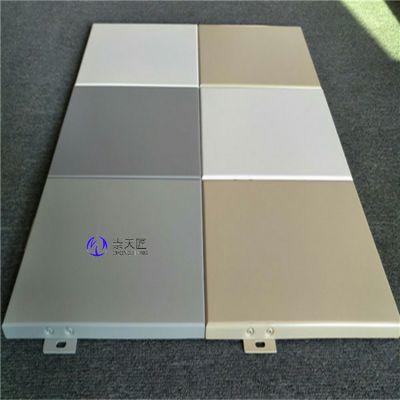 厂家直销陕西榆林写字楼金属外墙板 铝幕墙板