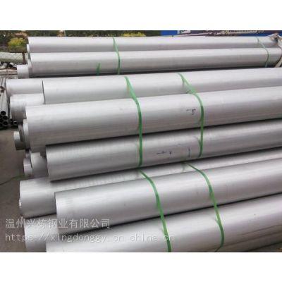 304L大规格流体用耐高温无缝管