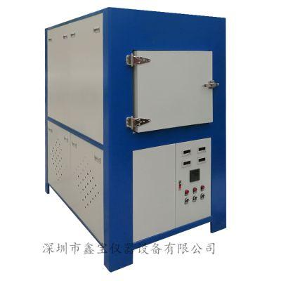 珠海佛山中山广州惠州东莞梅州高温炉厂家,报价-鑫宝仪器设备