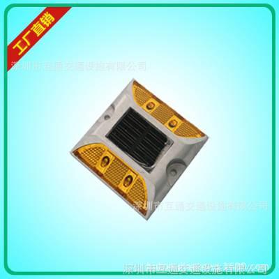 广东太阳能铸铝道钉厂家、太阳能铸铝道钉价格、LED突起路标作用