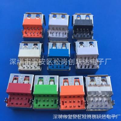 A母 短体双层USB母座 8P/沉板 90度插板 直边/卷边 彩色胶芯USB