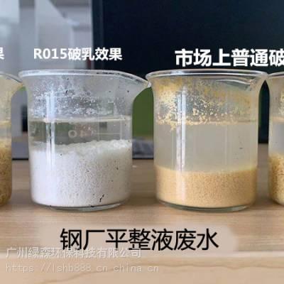 广州破乳剂厂家批发,货源充足