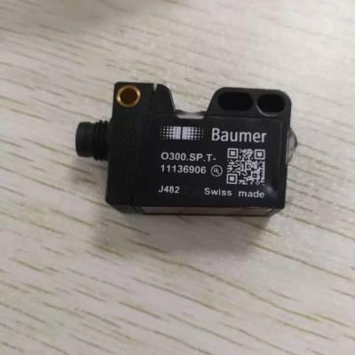 瑞士Baumer高性能激光传感器带背景抑制功能 检测深色光亮物体