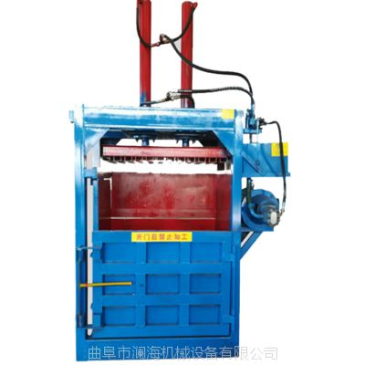 澜海 药材液压打包机 爆款供应自动卧式液压打包设备 厂家直营 欢迎选购
