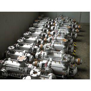 帮助企业取得节能效益---成都三义-蒸汽回收高温高压泵