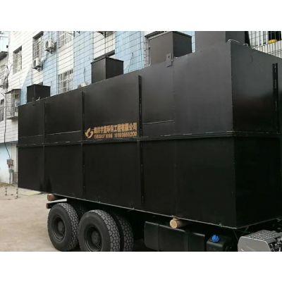 行业领导者----四川宇蓝环保污水处理设备