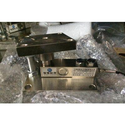 江苏TCS-60公斤全自动分拣放料称,不锈钢称重灌装模块