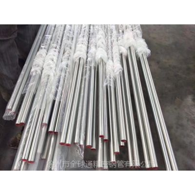 专业生产DIN2391 精密管 DIN 精轧钢管 DIN 精密镀锌钢管