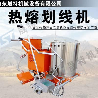道路热熔画线一体机 手扶式驾校标线机 运动会场画线机厂家直销