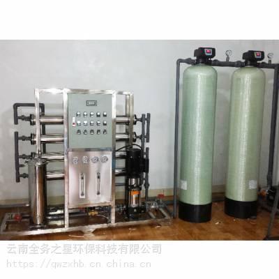 昆明反渗透纯水设备厂家,云南反渗透净化水处理装置,云南水处理设备