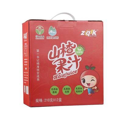 衡东县果汁礼品盒纸箱定制 礼品盒生产 精品包装盒设计