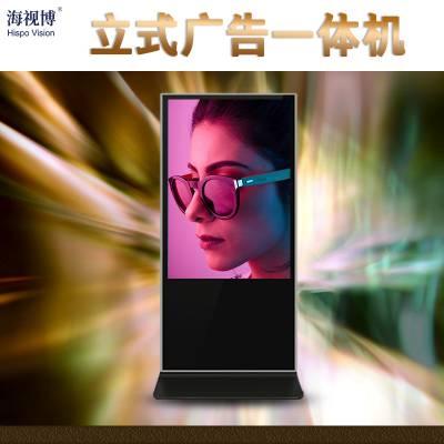 广告机陕西49寸壁挂触摸广告机,立式广告机商场专用显示屏液晶广告机