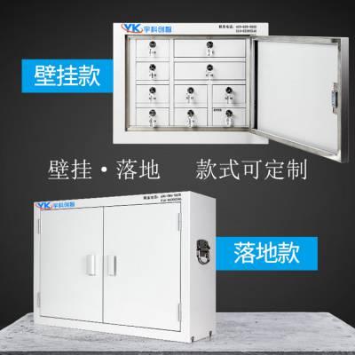 10格-140格 手机信号屏蔽柜底柜 承接智能存放柜定制