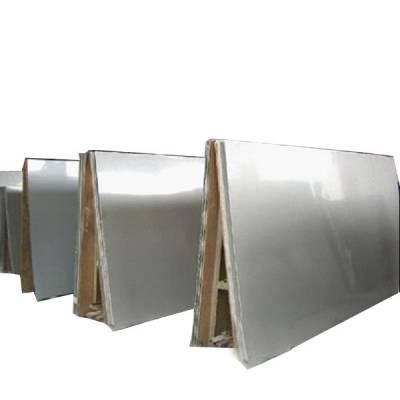 丹东2205不锈钢板宽度 和谐共赢 无锡昌盛源金属制品供应