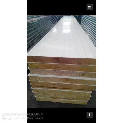 哈尔滨龙德新型板材加工厂