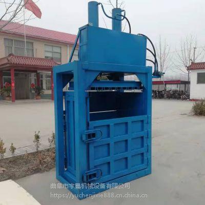 废品回收纸壳打包机/纸皮纸箱子压缩机/加工定制废料打包机