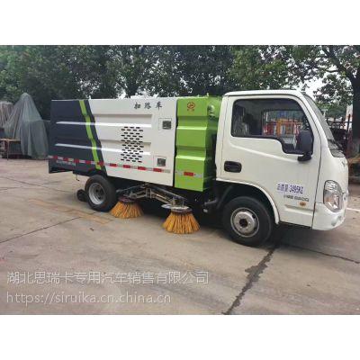 跃进小福星1.5L扫路车价格 道路清扫车厂家