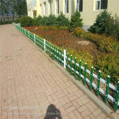 小区草坪护栏 临时护栏 PVC变压器围栏