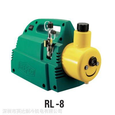 供应RL-4旋转式双级真空泵 空调用真空泵 瑞士REFCO威科真空泵 进口真空泵