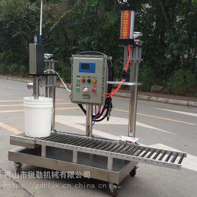 防水涂料塑料桶自动灌装压盖机 20L油漆胶水自动称重包装机