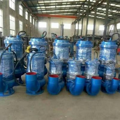 临漳潜水渣浆泵-宏伟泵业-杂质潜水渣浆泵