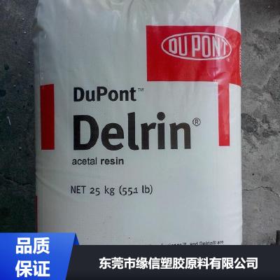现货PTFE美国杜邦MP1300(粉)聚四氟乙烯