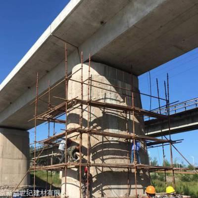 桥梁伸缩缝灌浆材料  盆式橡胶支座安装灌浆料