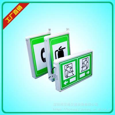 LED电光诱导标志、隧道电光标志厂家直销、消防安全疏散标志