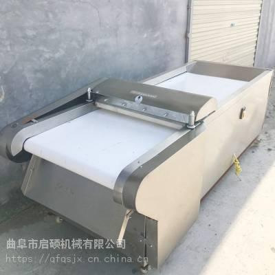 启硕生产猪皮切丝机厂家 杏鲍菇切丁机 柠檬果蔬蔬菜切片机视频