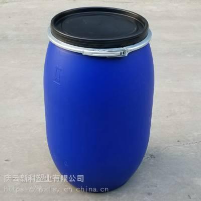 新利直销吕梁武威100升化工塑料桶125L圆形广口塑料桶耐酸碱塑料桶