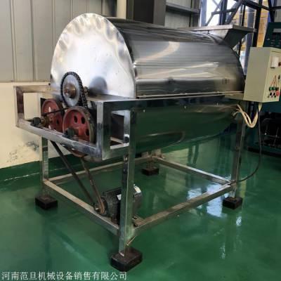 多功能型 干果炒货机烘干设备