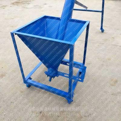 食品原料不锈钢输送机 化肥颗粒螺旋提升机 蛟龙上料机