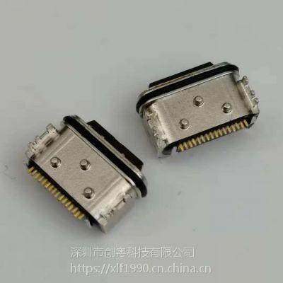 防水TYPE-C 16P母座 板上型/粉末冶金一体式/前插后贴/DIP+SMT/带柱/胶芯外露