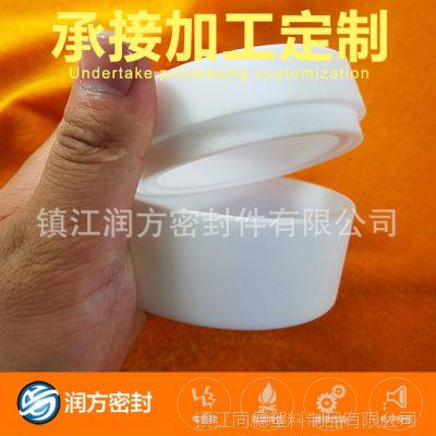 专业定制日本大金料 聚四氟乙烯传感器上盖底座组装产品