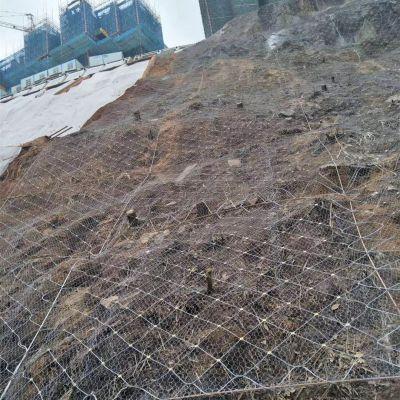 南通SNS柔性边坡防护网出厂价格合理