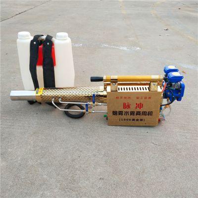 农用便携式脉冲烟雾机 双管打药烟雾机水雾高压小型虫脉冲