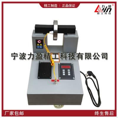 宁波力盈SM30K-3自控轴承加热器