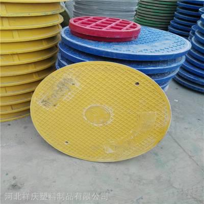 圆形方形玻璃钢检查井盖型号全河北祥庆