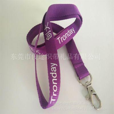 紫色工作证挂绳订做厂家直销免费设计免费打板