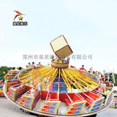 客流量大童星飞天转盘大型儿童游乐设备