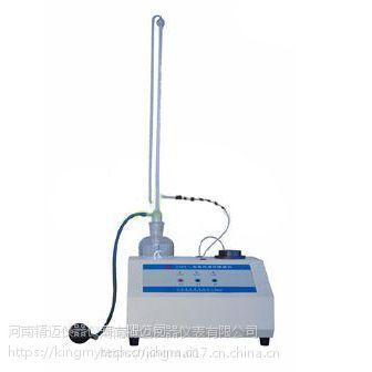 精迈仪器 全自动脂肪酸值测定仪 供应