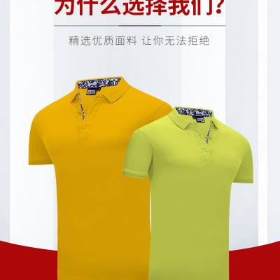 名匠优品高端欧根棉翻领短袖广告文化Polo衫定制印字logo企业团队工作服t恤
